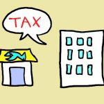 個人事業主と株式会社の税金の違いについて