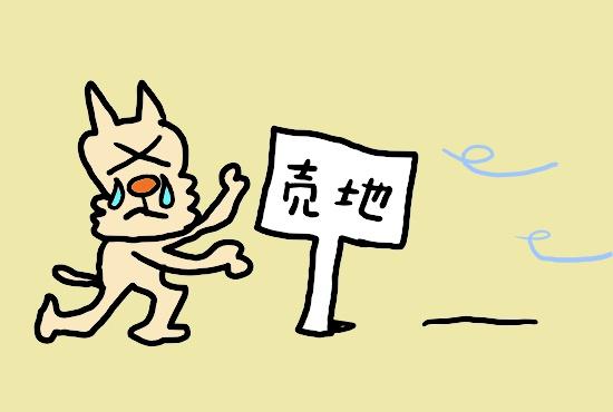 utichi