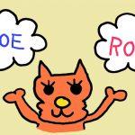 ROEとROAの目安について【ROEとROAでみる投資の判断基準】